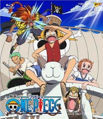 Ван-Пис: Фильм первый / One piece the movie: Kaisokuou ni ore wa naru (2000)