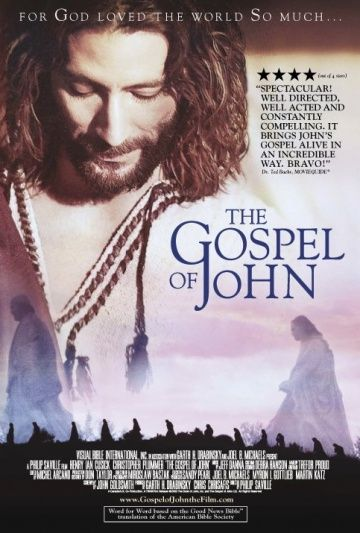 Евангелие от Иоанна / The Visual Bible: The Gospel of John (2003)