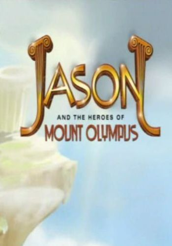 Ясон и герои Олимпа / Jason and the Heroes of Mount Olympus (2001)