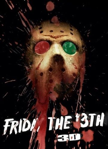 Пятница 13-е / Friday the 13th (2017)